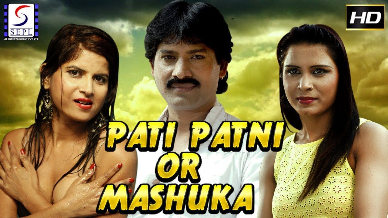 Download Pati Patni Full-Movie Free