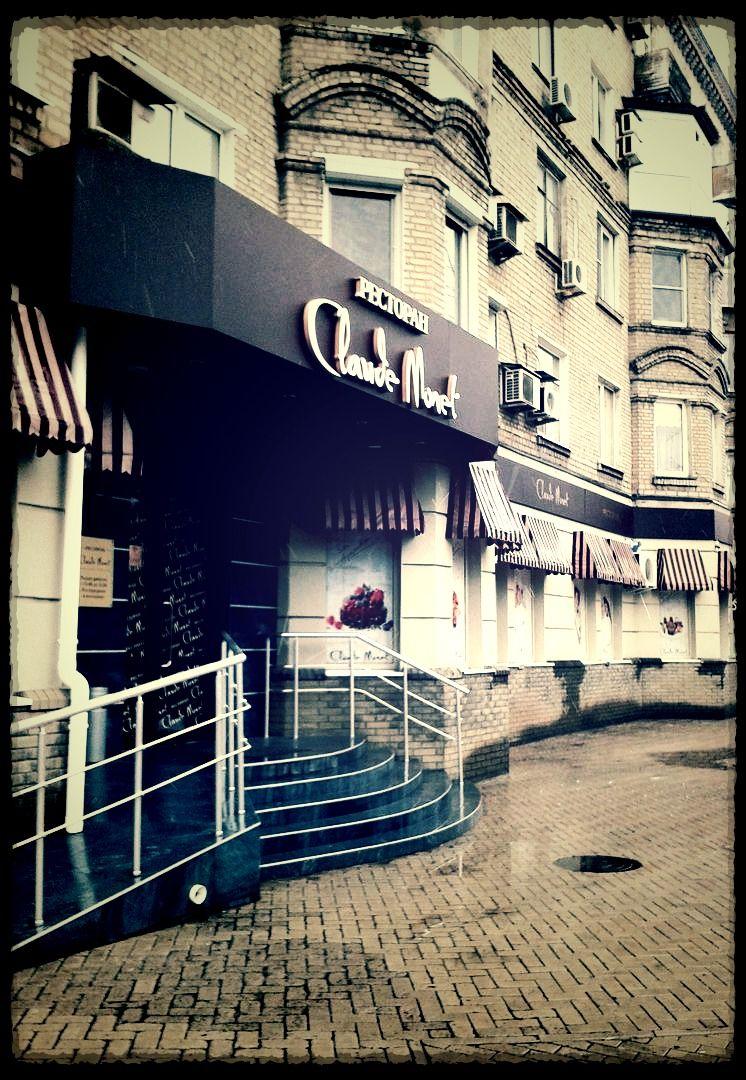Cafes, restaurants, bars of the city of Donetsk