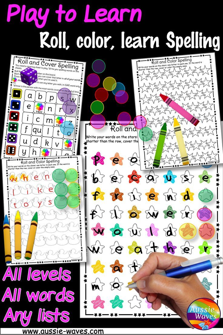 A Spelling activity to help students learn their spelling ...