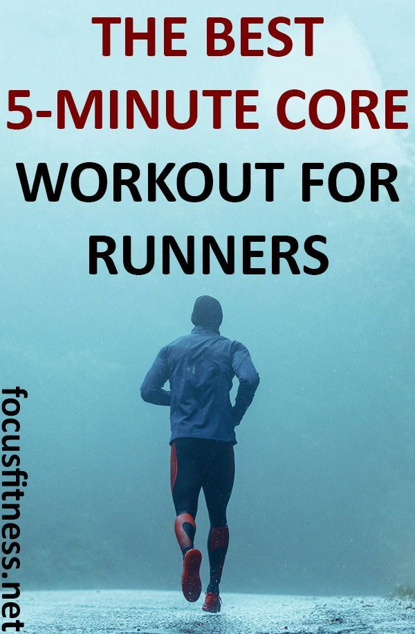 Killer 5-Minute Core Workout for Runners (No Equipment Needed) #coreworkouts