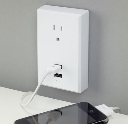 RCA's USB Wall Plate Charger won this year's