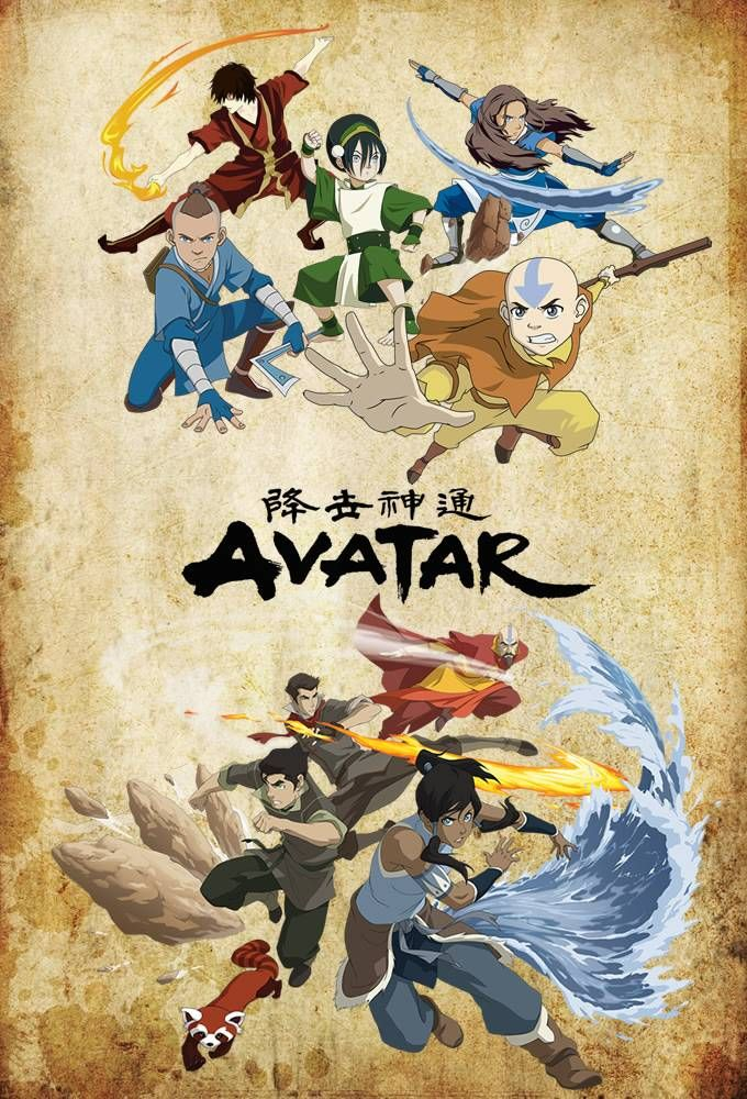 Pin By Eric To On Game Concept Korra Avatar Legend Of Korra