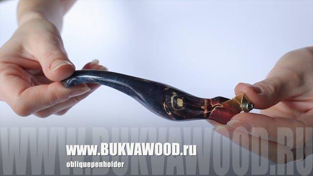 Oblique pen holder by Bukvawood.