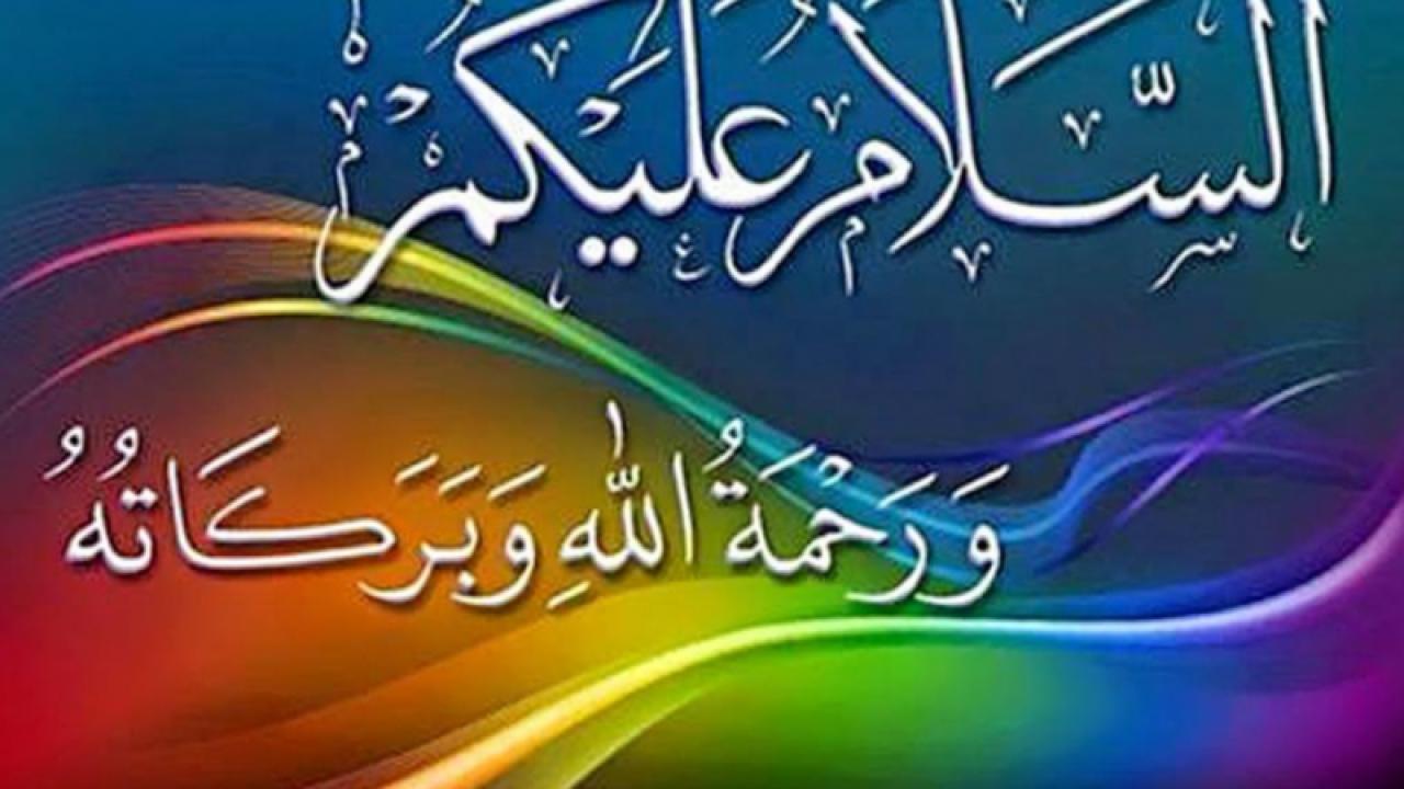 Tulisan Arab Assalamualaikum Dan Waalaikumsalam Dengan