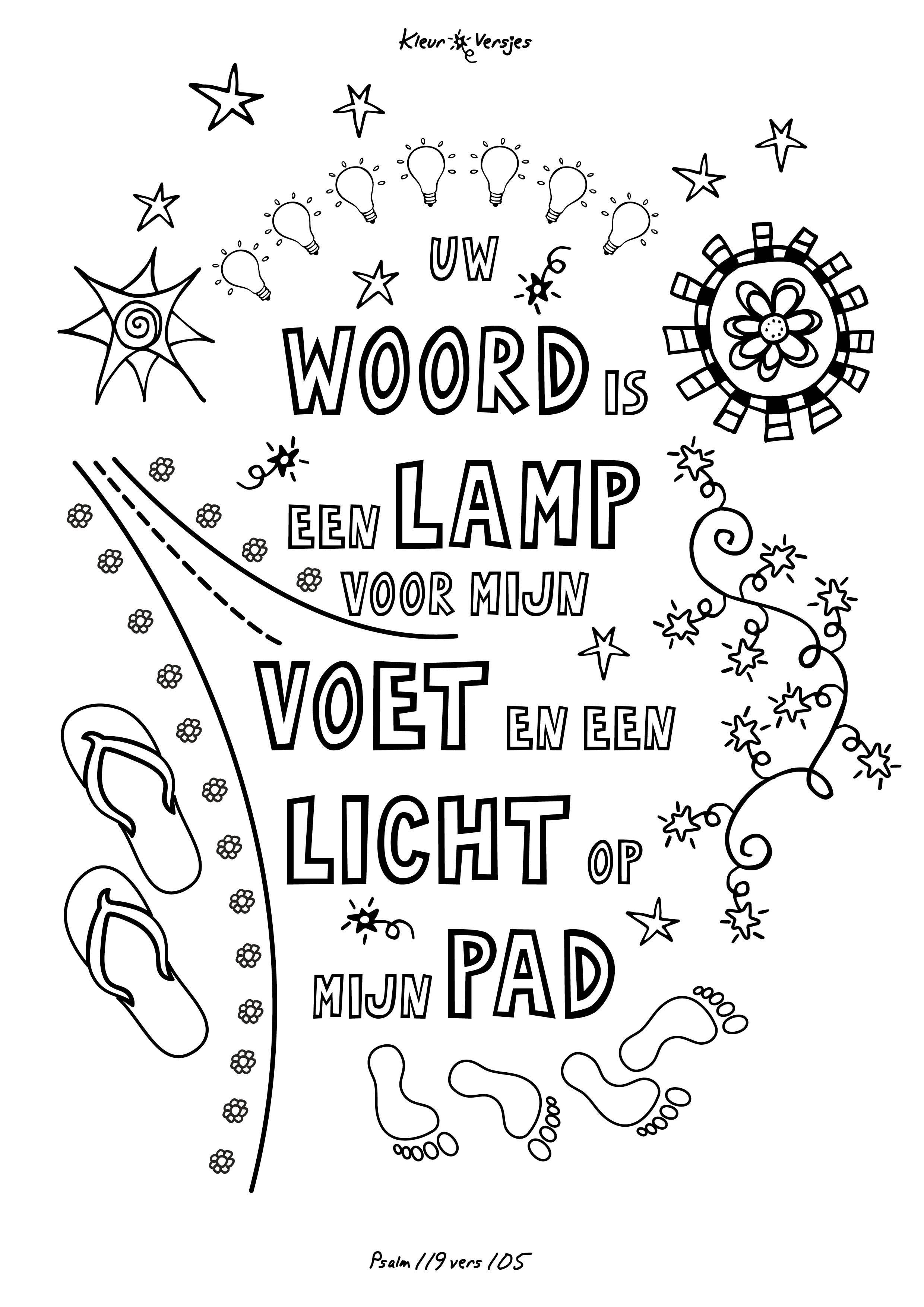005 Uw Woord Is Een Lamp Voor Mijn Voet Kleurversjes Nl Bijbelknutselwerk Bijbel Bijbel Lessen