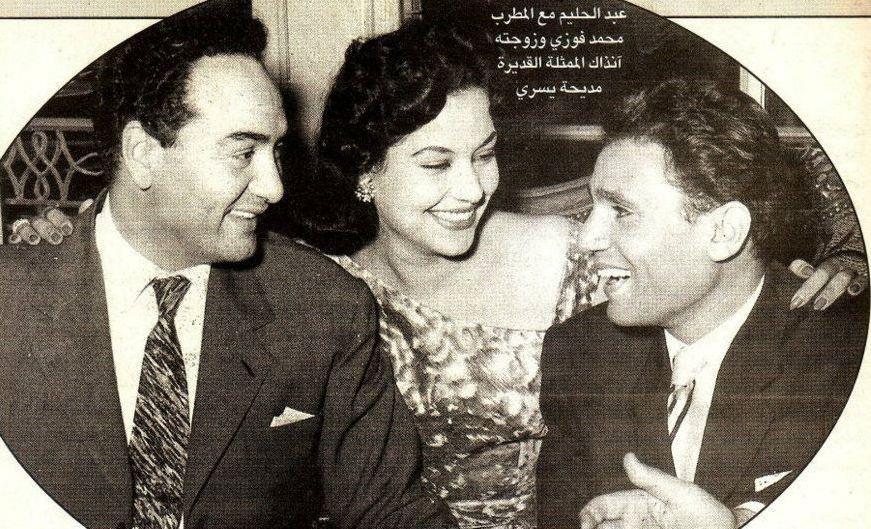 مع العندليب Egyptian Movies Egyptian Actress Egypt History
