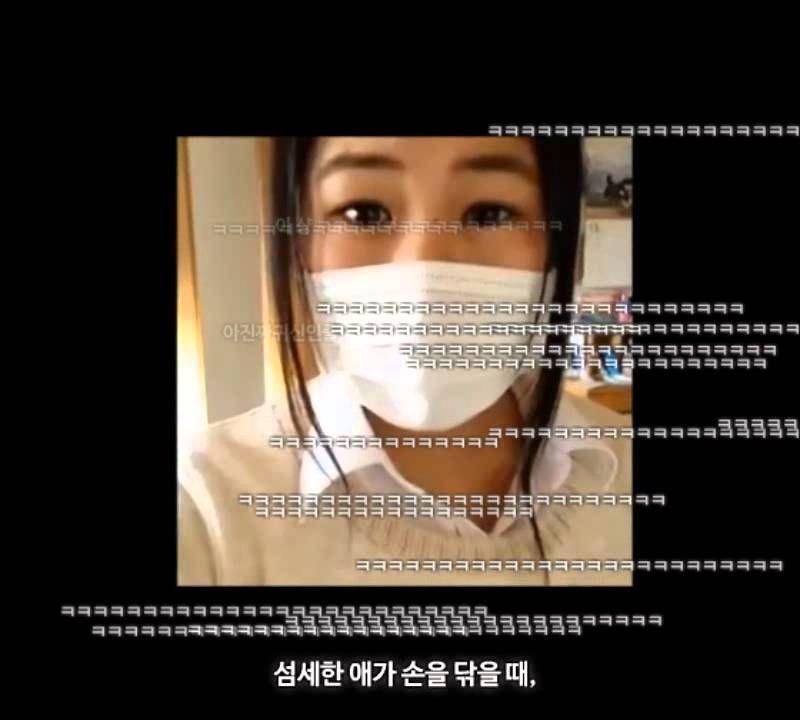 [티비플] (공감?) 일본 여고생의 실체