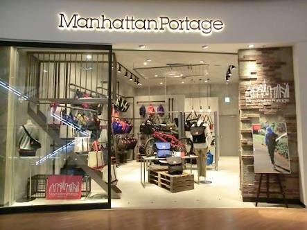 ポーテージ 店舗 マンハッタン