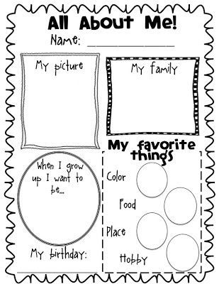 All About Me Poster Freebie | Education | Pinterest | School ...