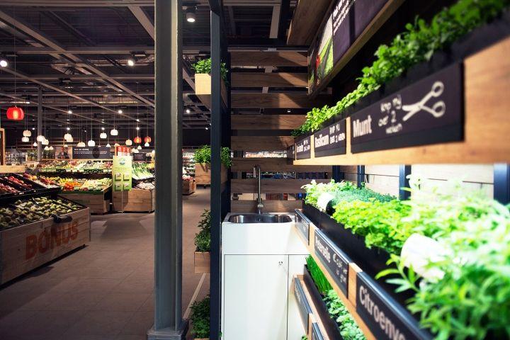 Albert Heijn XL Help-yourself Herb Garden by studiomfd Amsterdam  Netherlands