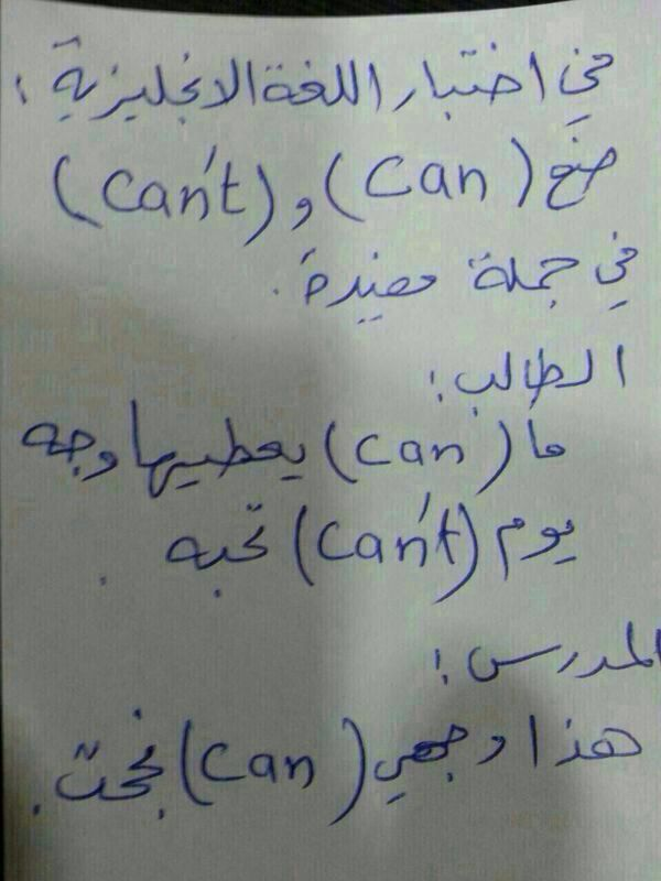 Pin By Khalid On ضحك Meeting New People Reading Funny
