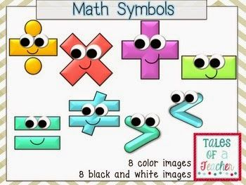 A Selection Of 30 Free Clipart Sets For Back To School Or Year Round Use Math Symbols Free Clip Art Math Clipart