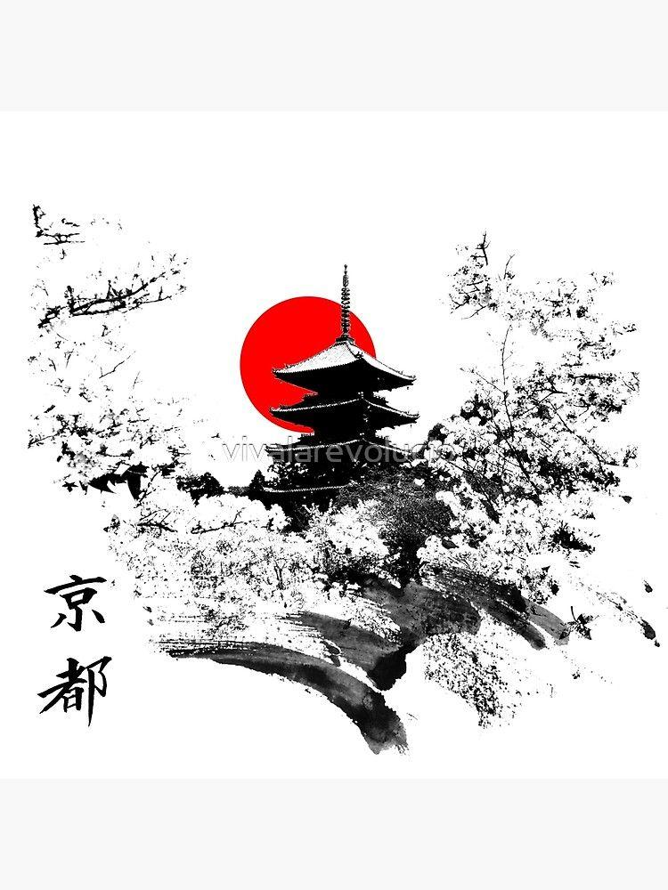 Lienzo 'Kyoto Japón Antigua capital' de vivalarevolucio