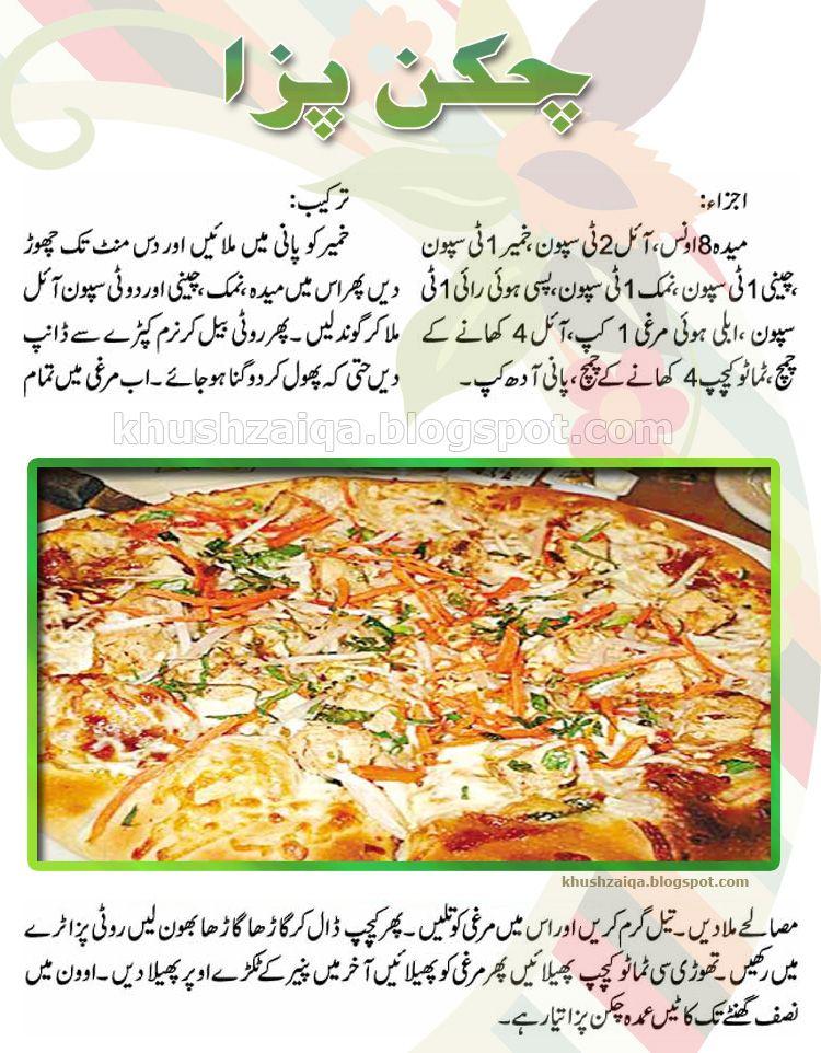 Dry Fruit Chicken Cooking Recipe In Urdu Cooking Recipes In 2019