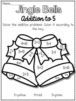 Christmas Color It Addition To 5 Addition Kindergarten Christmas Kindergarten Christmas Math