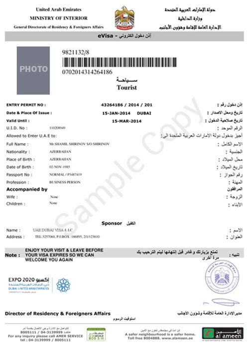 See A Dubai Tourist Visa Sample With All Information