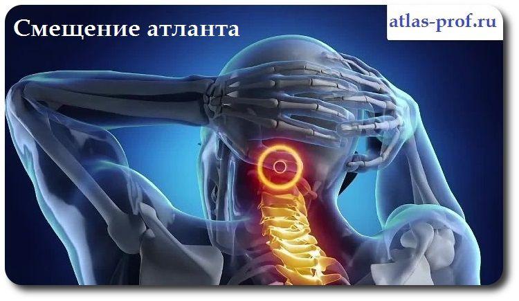 Физиотерапия при артрите внчс