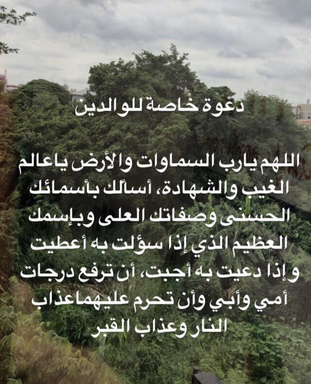 Pin By خليفه On اذكارات Good Morning Images Flowers Morning Images Good Morning Images