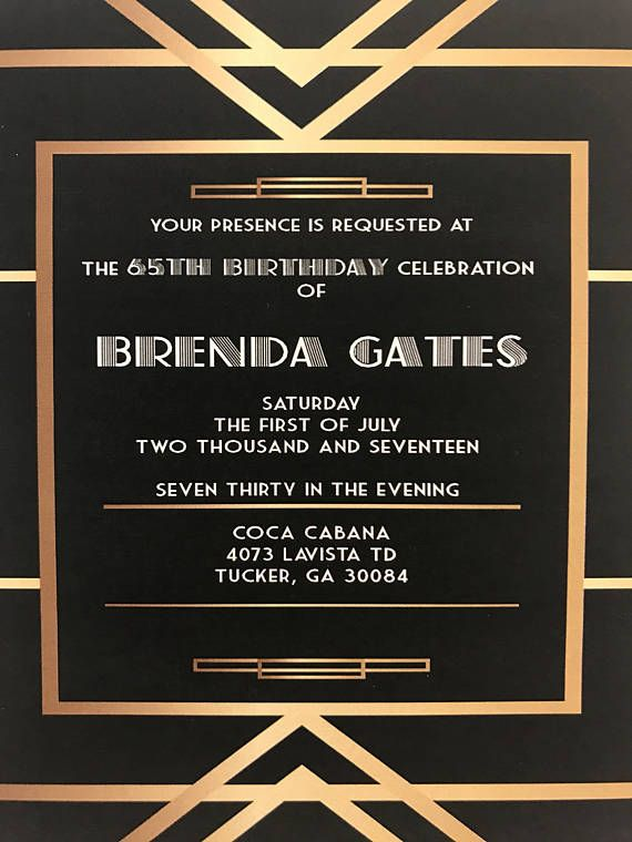 The Great Gatsby Invitation With Rsvp Card Sweet 16 Pinterest