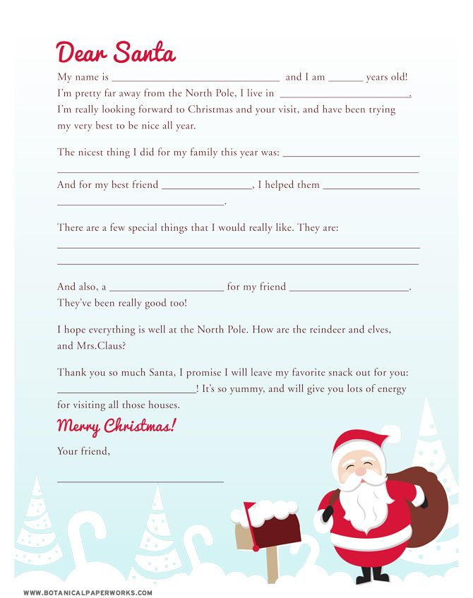 Check Out This Great FillInTheBlank Letter To Santa  A Great