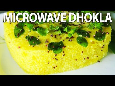 Instant microwave dhokla in 4 minutes soft spongy khaman instant microwave dhokla in 4 minutes soft spongy khaman dhokla recipe forumfinder Images