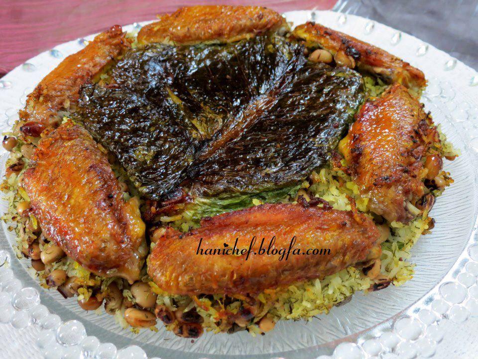 Iranian food | Food | Pinterest