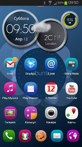 Next Launcher Theme Ubunty v1 0 apk Requires:Android 2 1 and up