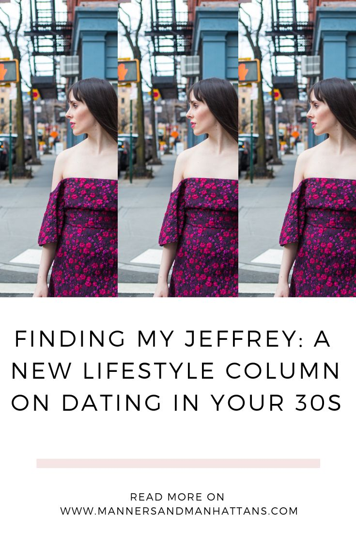 dating in NYC blog