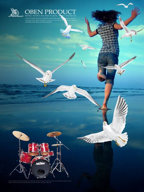 Music posters advertising PSD