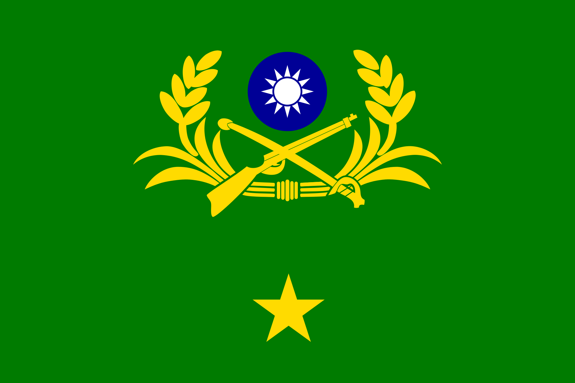 Republic of china army major general military flags pinterest major general biocorpaavc Images