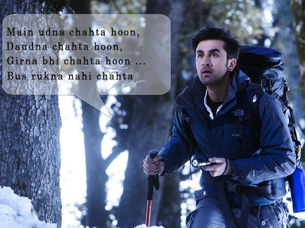 25 Inspirational Bollywood Movie Quotes That Could Change Your Life Movie Quotes Yjhd Quotes Bollywood Quotes