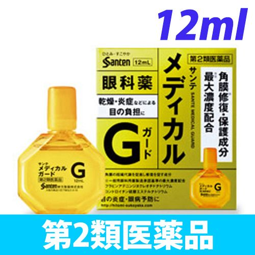 サンテメディカルガード目薬12ml【第2類医薬品】