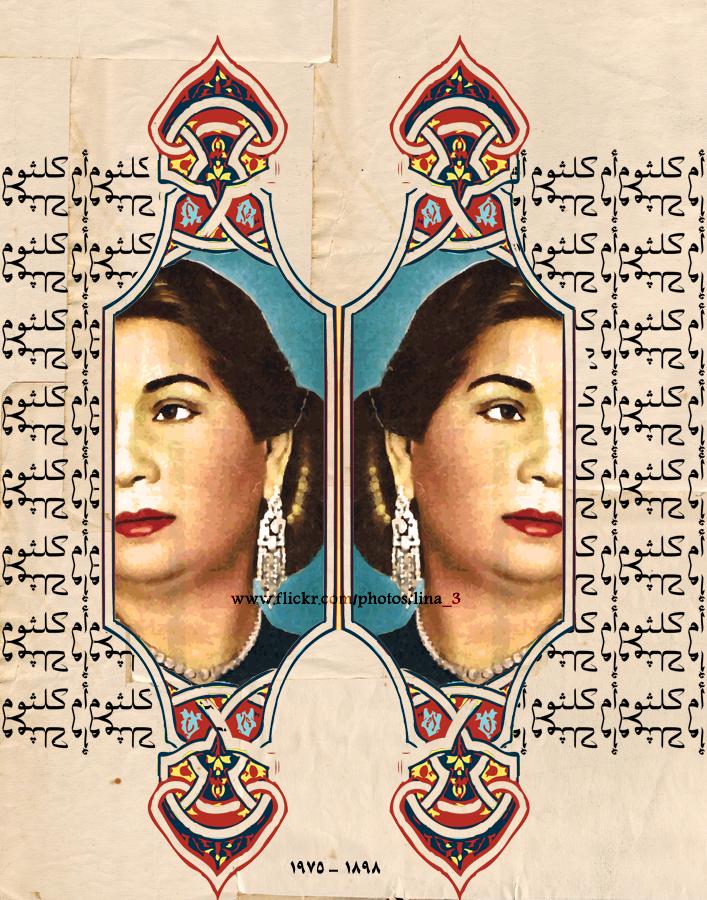 The legendary Egyptian singer Oum Kalthoum, known as