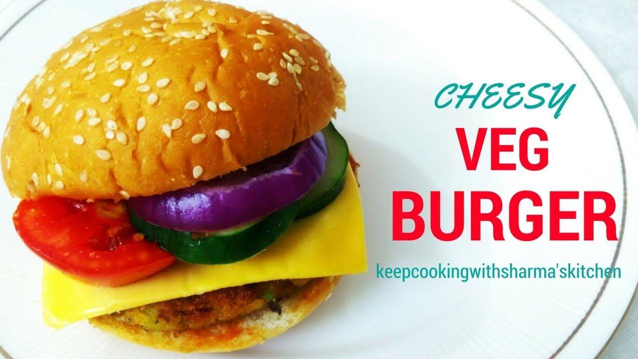 Homemade cheesy veg burger recipe in hindi recipe 134 my book homemade cheesy veg burger recipe in hindi recipe 134 forumfinder Choice Image