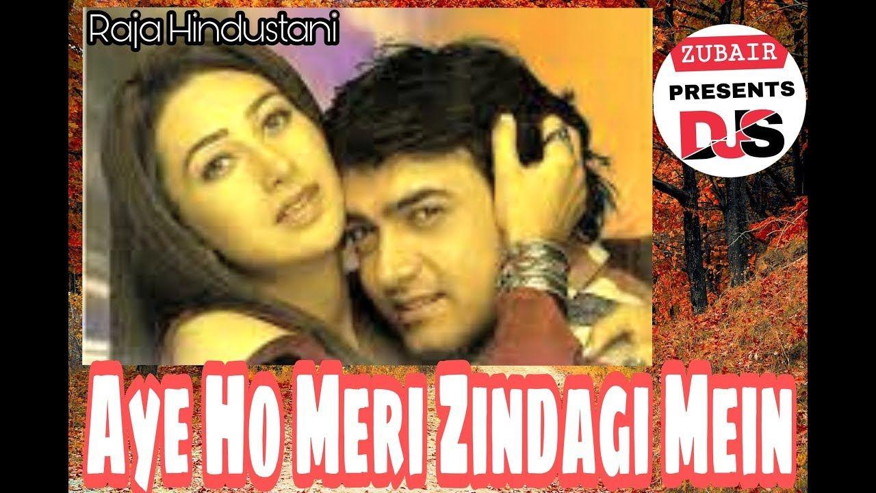 Aaye Ho Meri Zindagi Mein Remix | Raja Hindustani | House