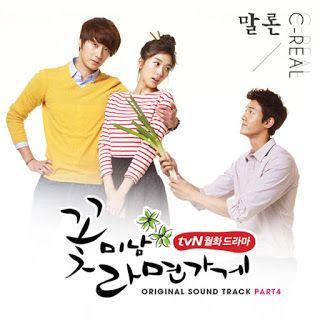 ซ ร ย เกาหล Flower Boy Ramyun Shop นายต วร าย ก บ ย ยราเมน พากย ไทย หน ง เกาหล