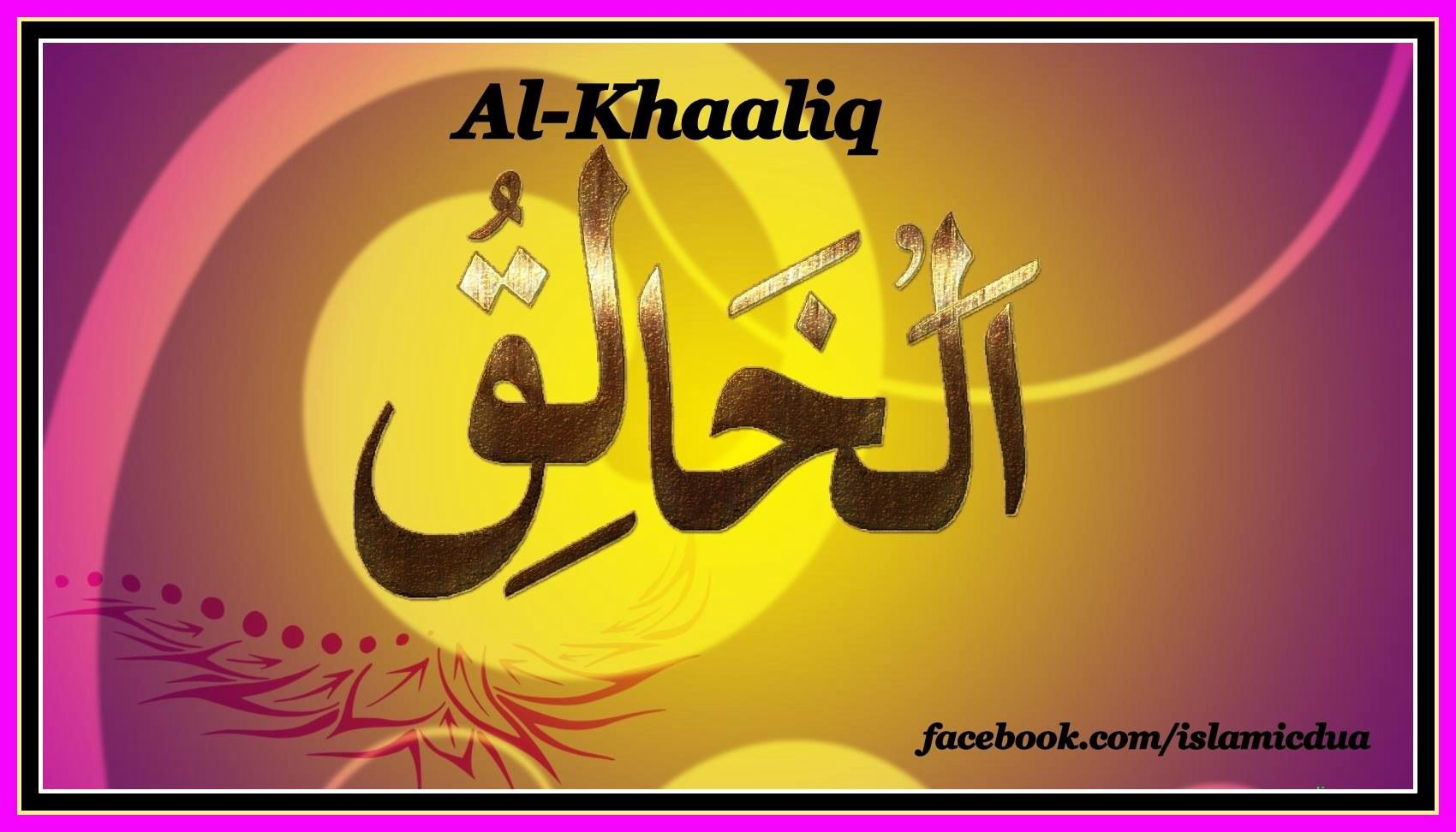 Allah SWT (With images) Beautiful names of allah, Allah