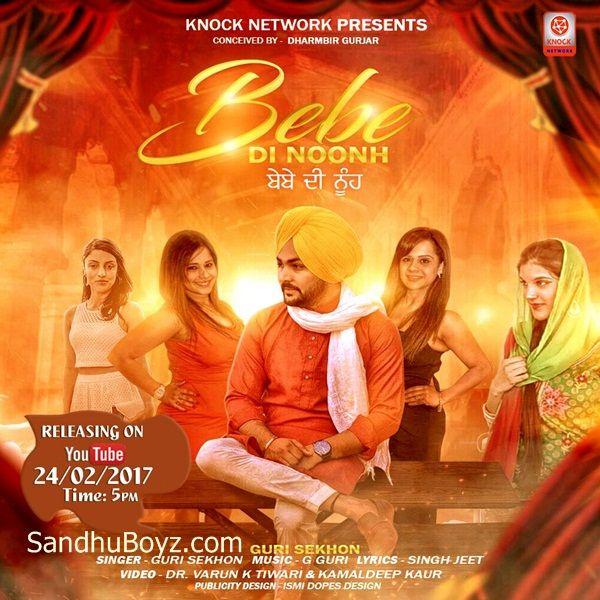 Bebe Di Noonh Punjabi Song Ringtones Download From Sandhuboyz