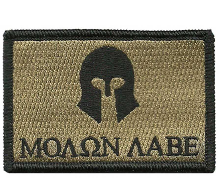 Molon Labe Patch   Down Range   Velcro patches, Molon labe, Patches