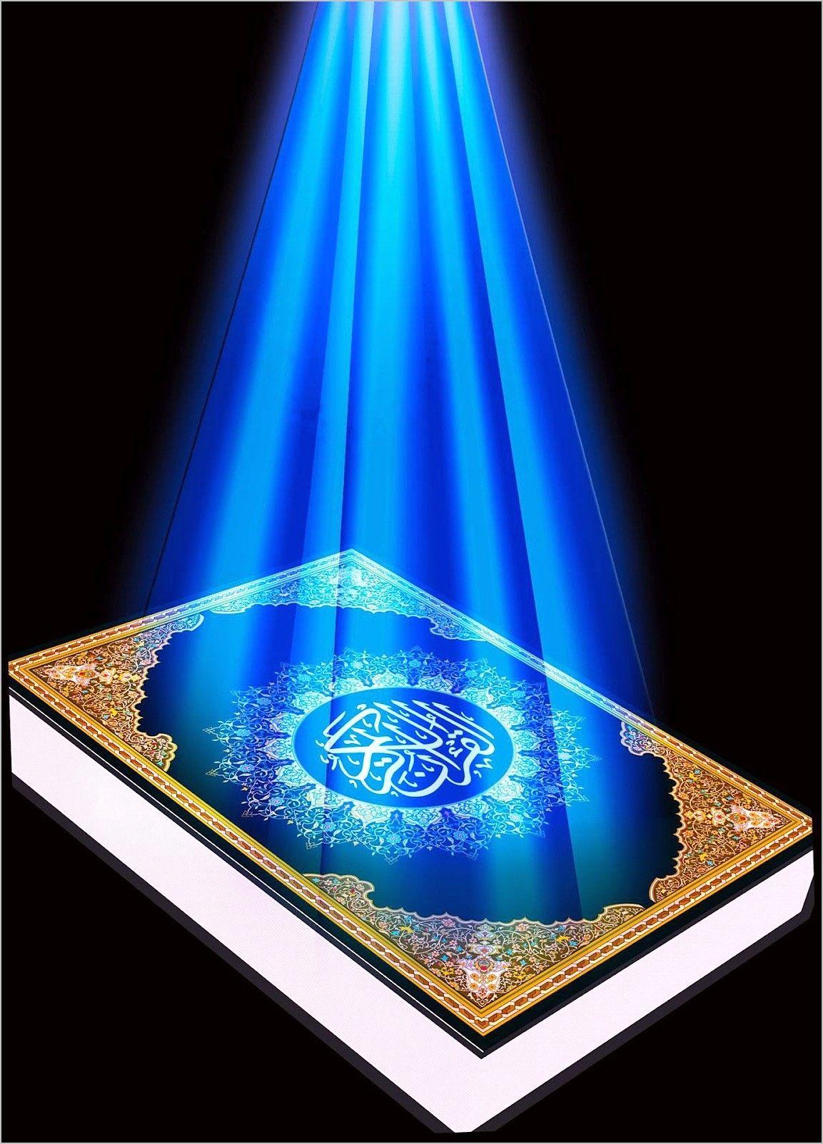 Al Quran 4k Wallpaper Quran Quran Wallpaper Quran Book