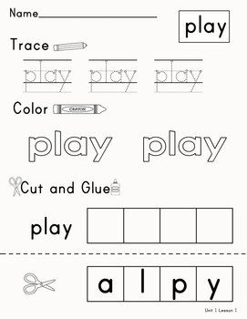 Journeys First Grade Sight Words Unit 1 Lesson 1 Journeys Reading