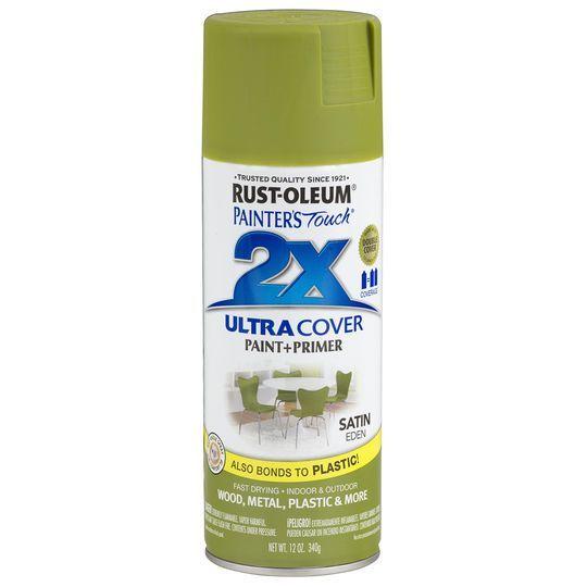 Rust Oleum Universal Satin Spray Paint Enamel Spray Paint Gloss Spray Paint Primer Spray Paint