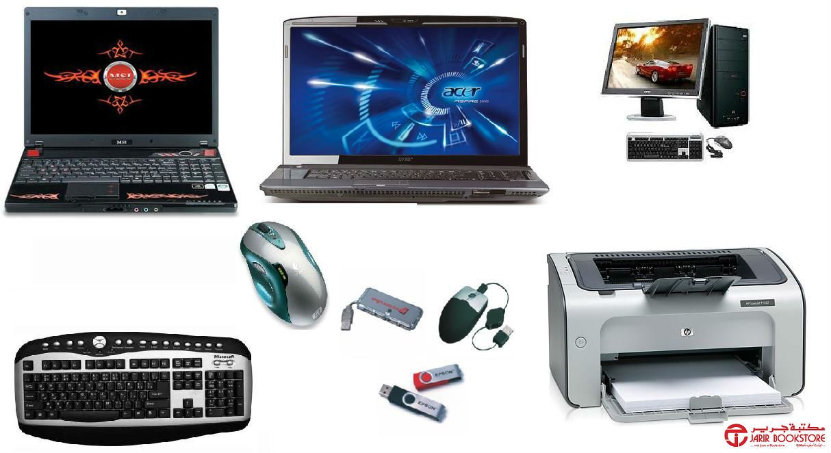 Jarir Is Always Keen To Be Your First Destination In Technology Computer Accessories Computer Computer Supplies