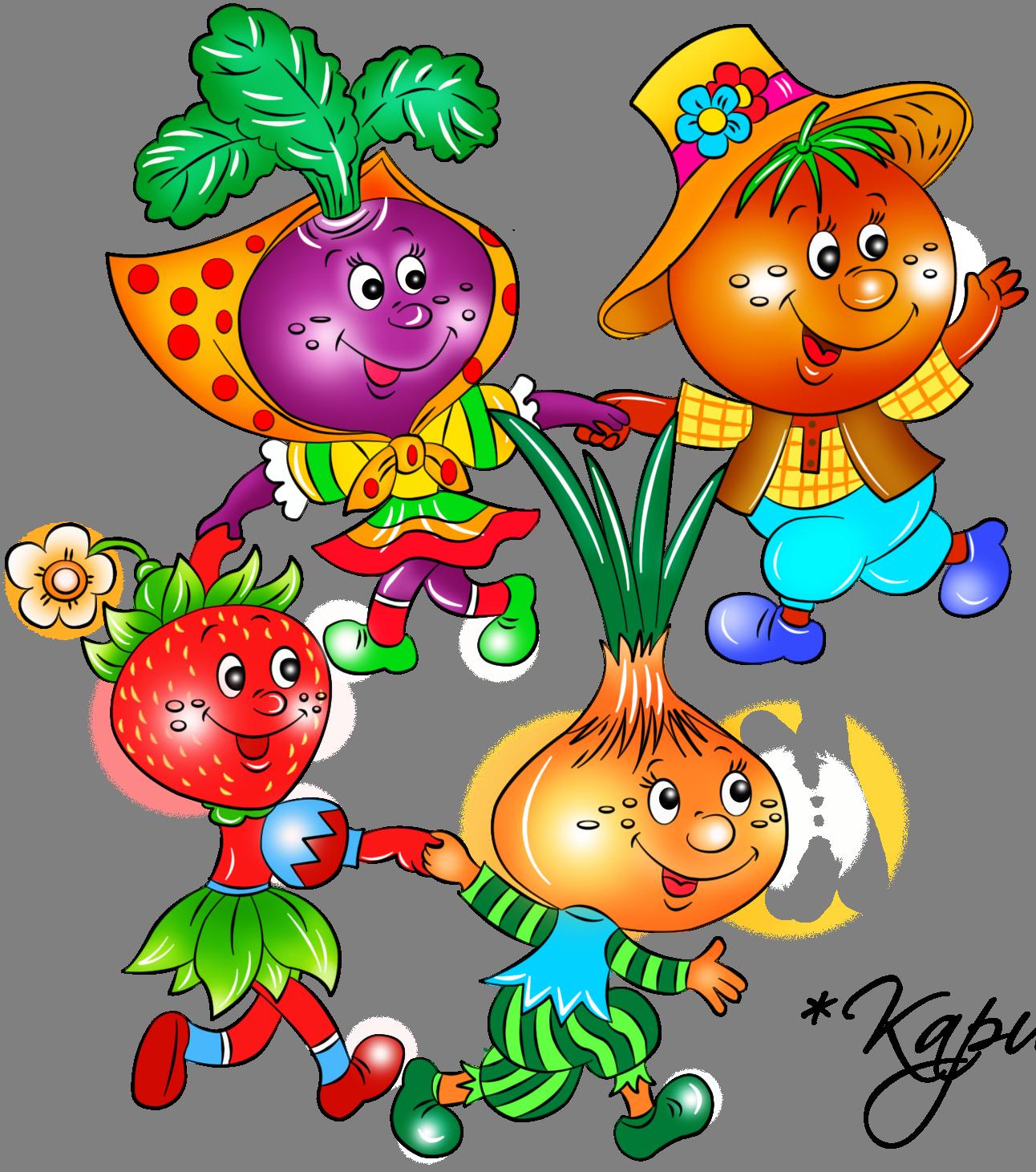 Днем, веселые рисунки с фруктами и овощами