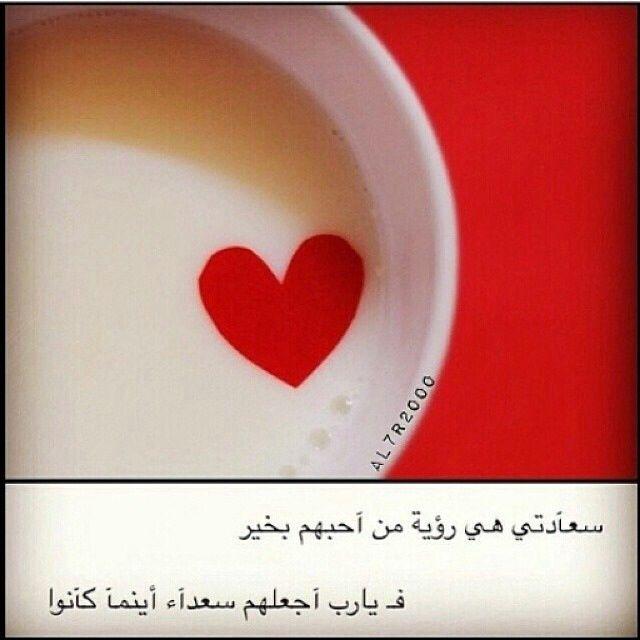صباح المحبة ..لكل الأحبة