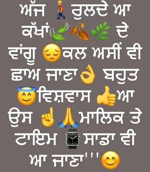 Quotes Punjabi Quotes Quotes Attitude Quotes