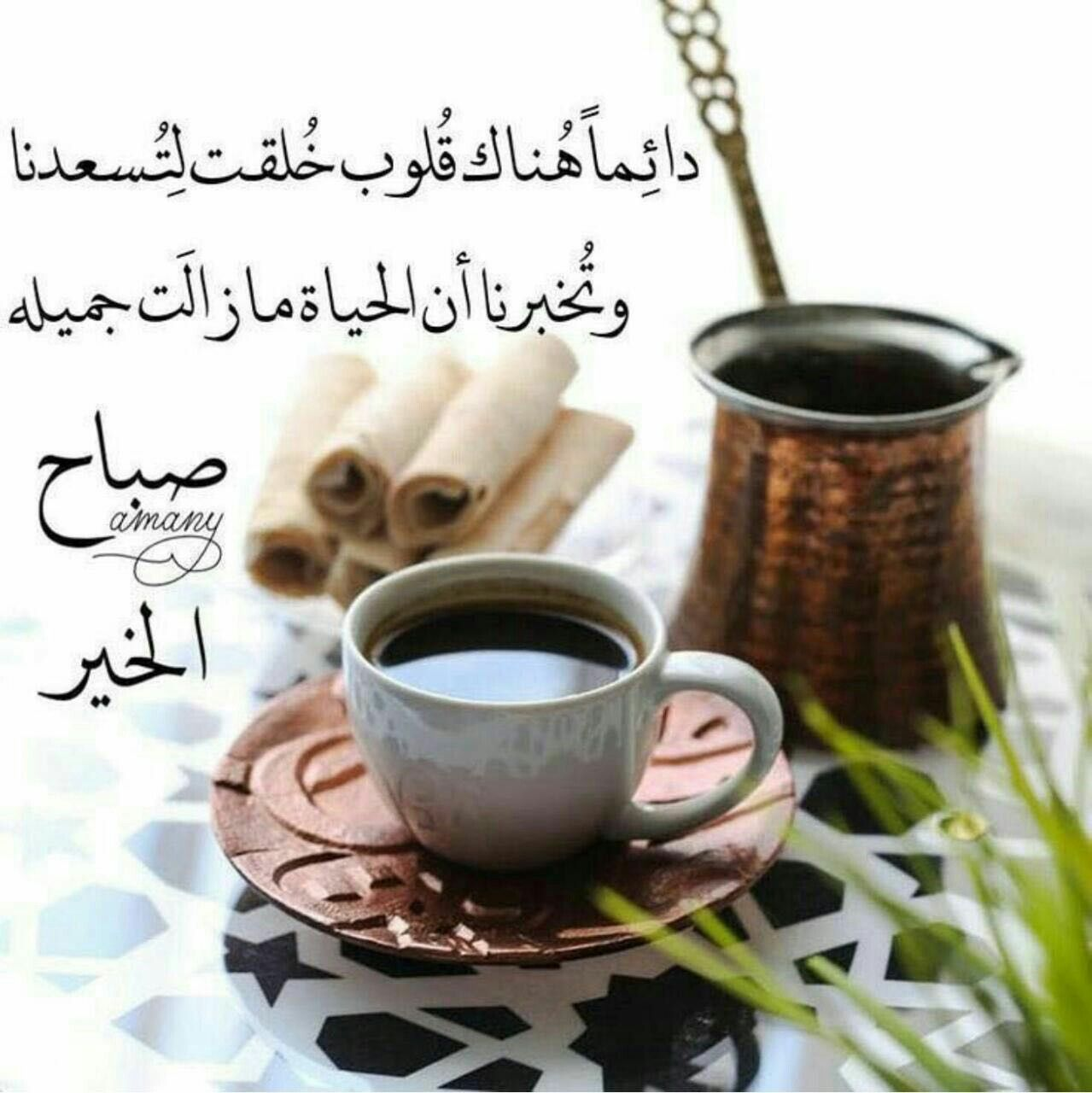 Good Morning Quotes Allah : Pin by chamsdine chams on pinterest