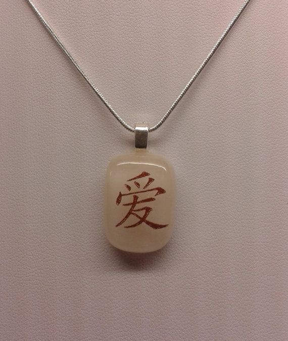 Chinese Symbol Love Pendant On 18 Sterling Silver Snake Chain