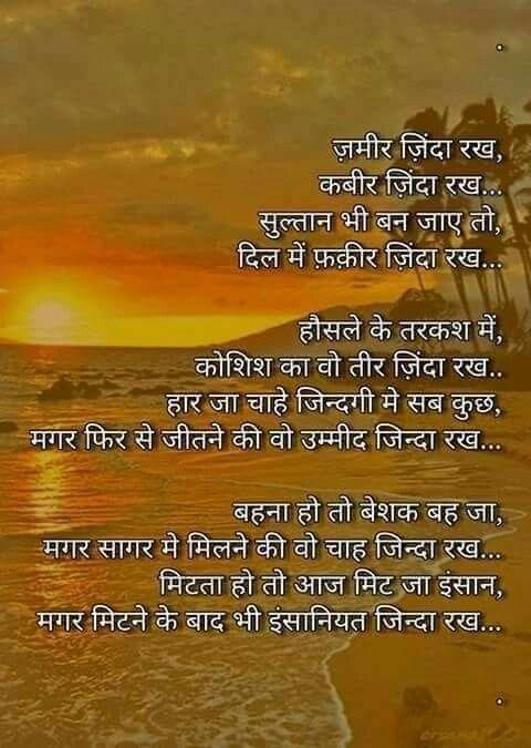 pinramnik aggarwal on ramnik aggarwal | inspirational
