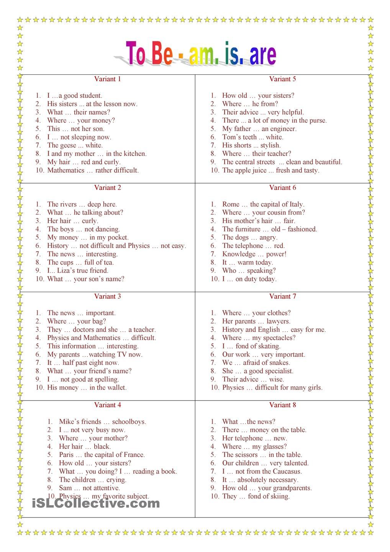 To Be 1 8 English Grammar Quiz English Grammar Conversational English [ 1440 x 1018 Pixel ]
